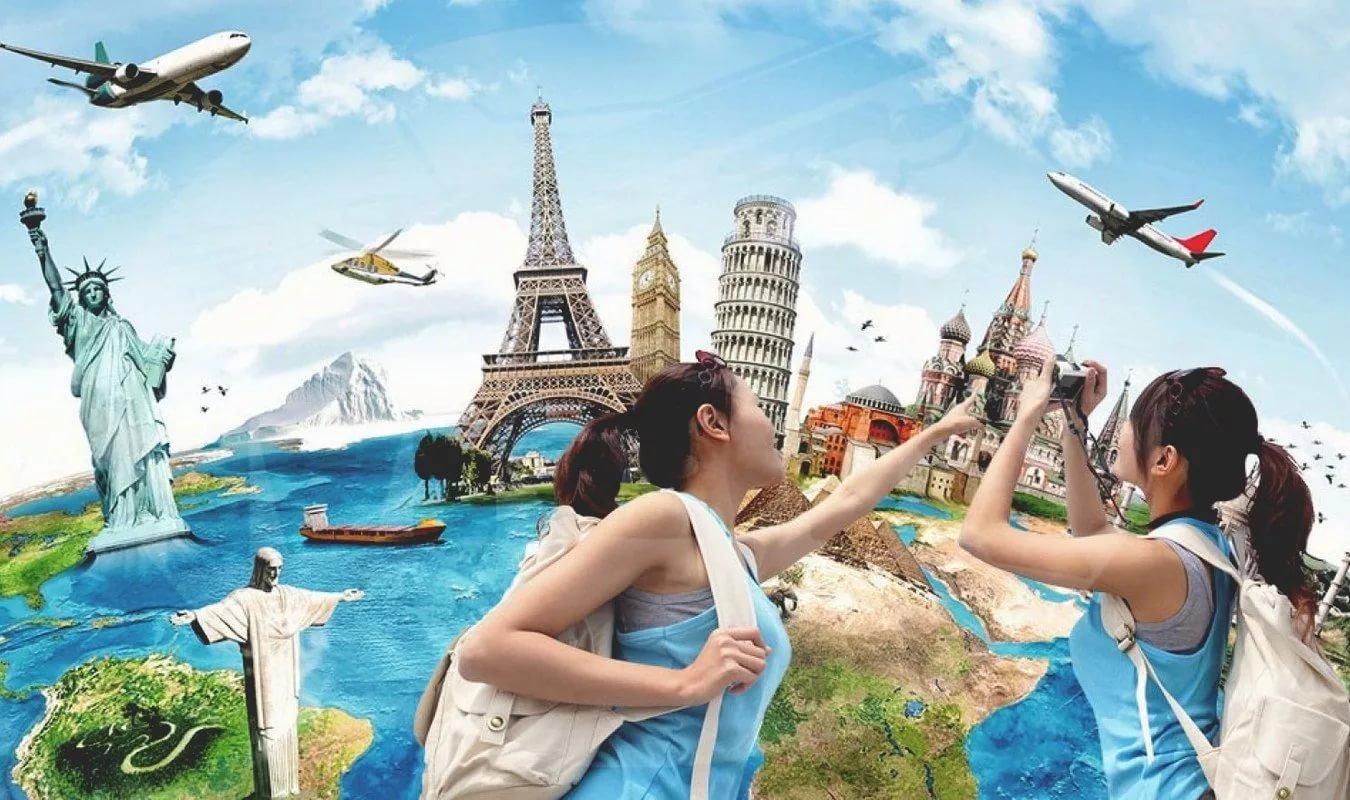 Необъятный туризм на любой вкус