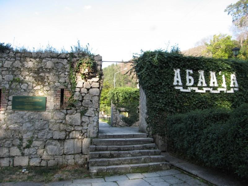 Абаата крепость - история, описание, легенды и мифы