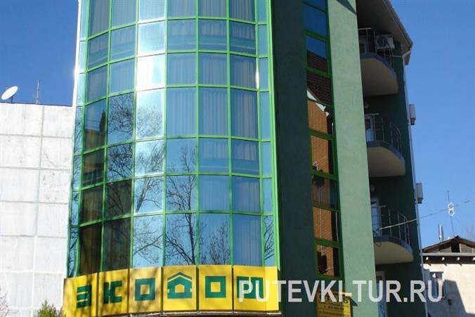 Тур из Санкт-Петербурга в Сочи - Отель Экодом Сочи