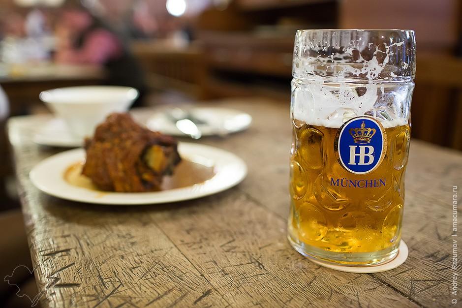 Придворное пиво