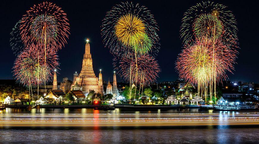 Тайланд Новый год