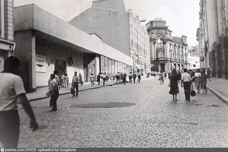 Брусчатка на Кузнецком мосту, сохранившаяся до сих пор. Фотография 1980-х годов.