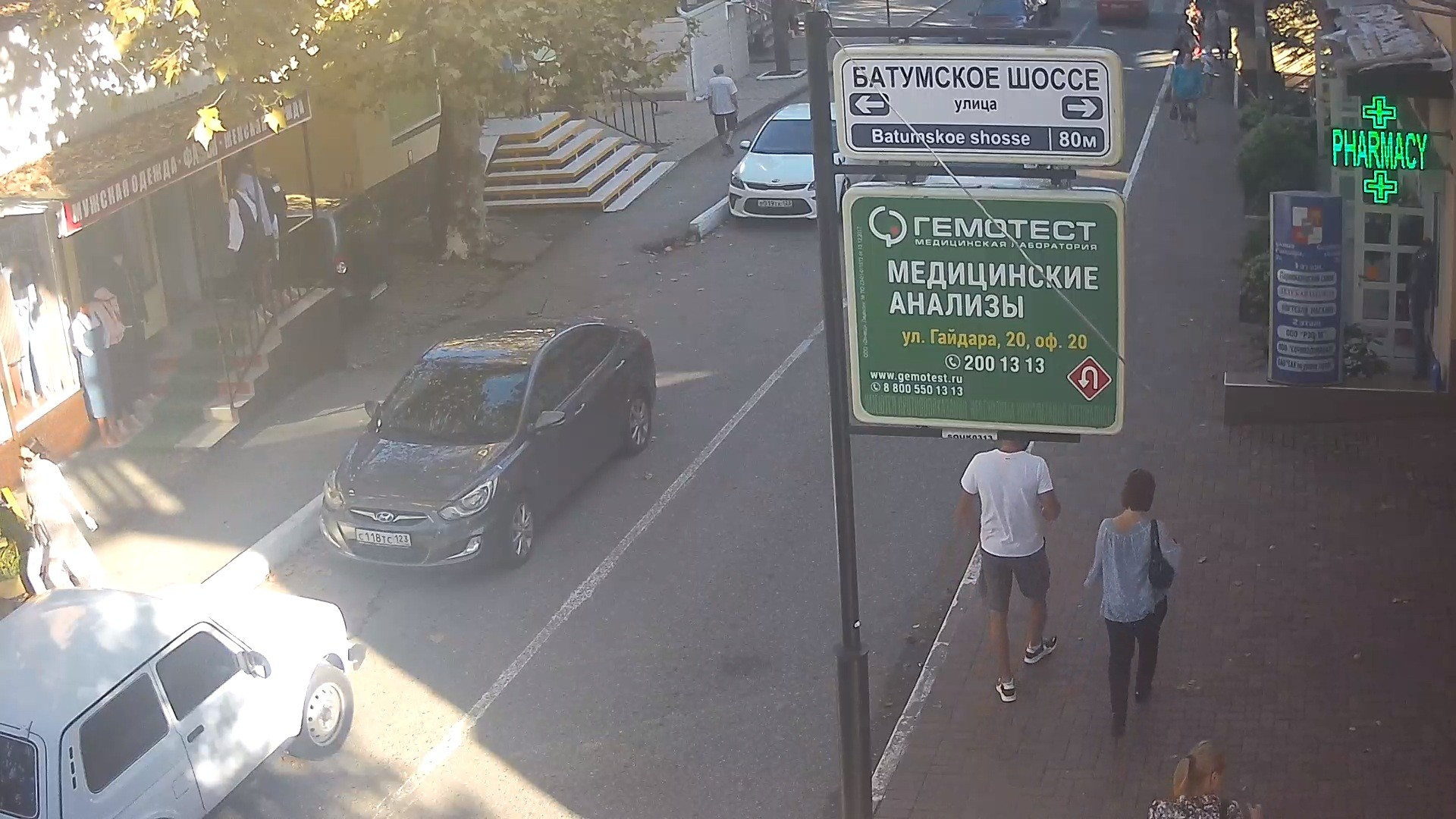 Вебкамера в Дагомысе на ул. Гайдара, выезд