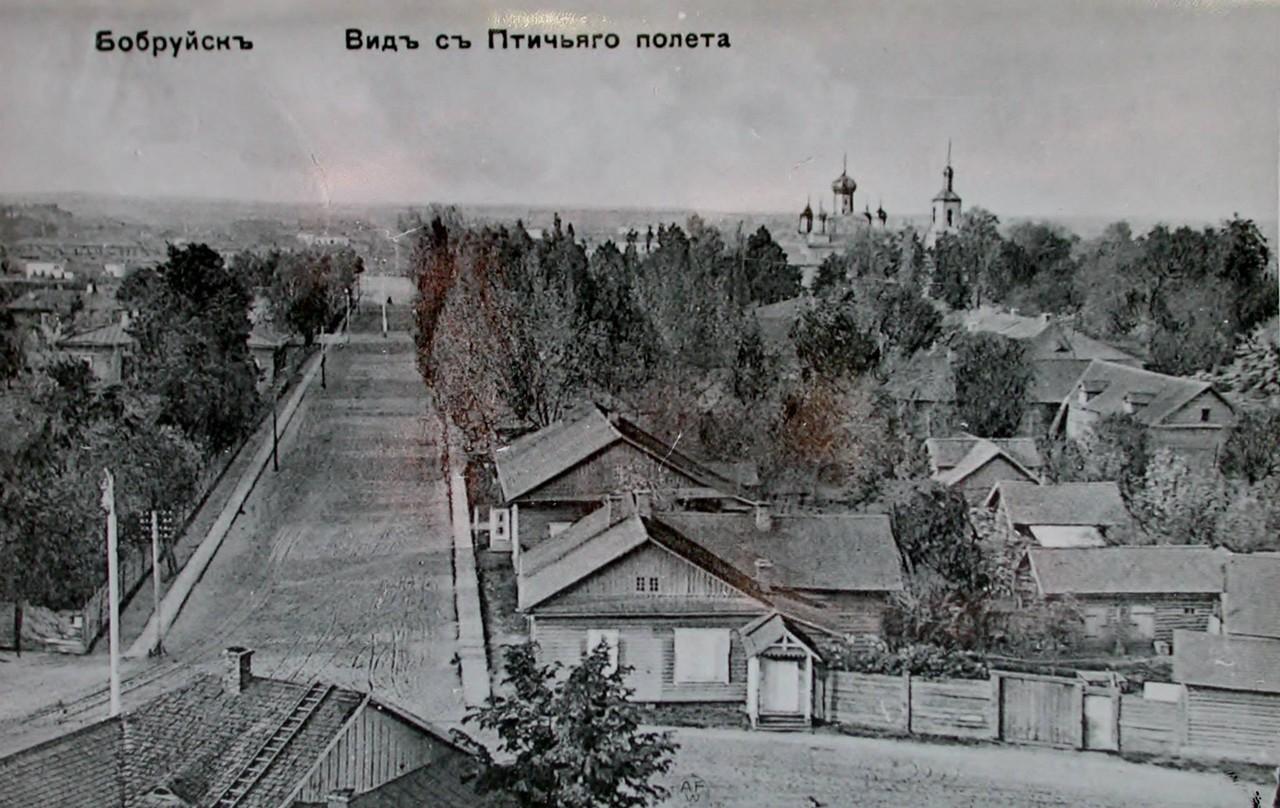 город Бобруйск