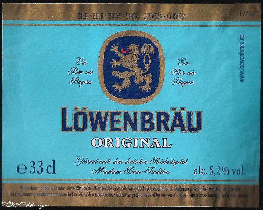 Львиная пивоварня