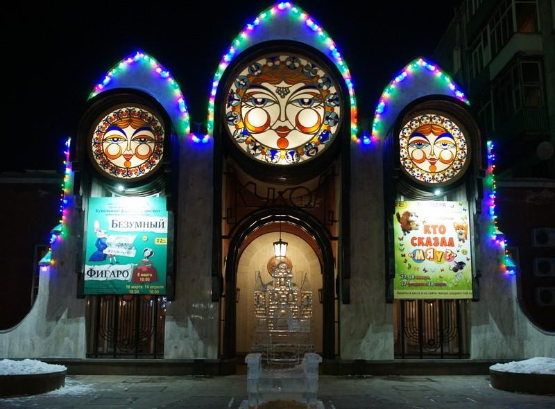 Театр кукол в Новосибирске