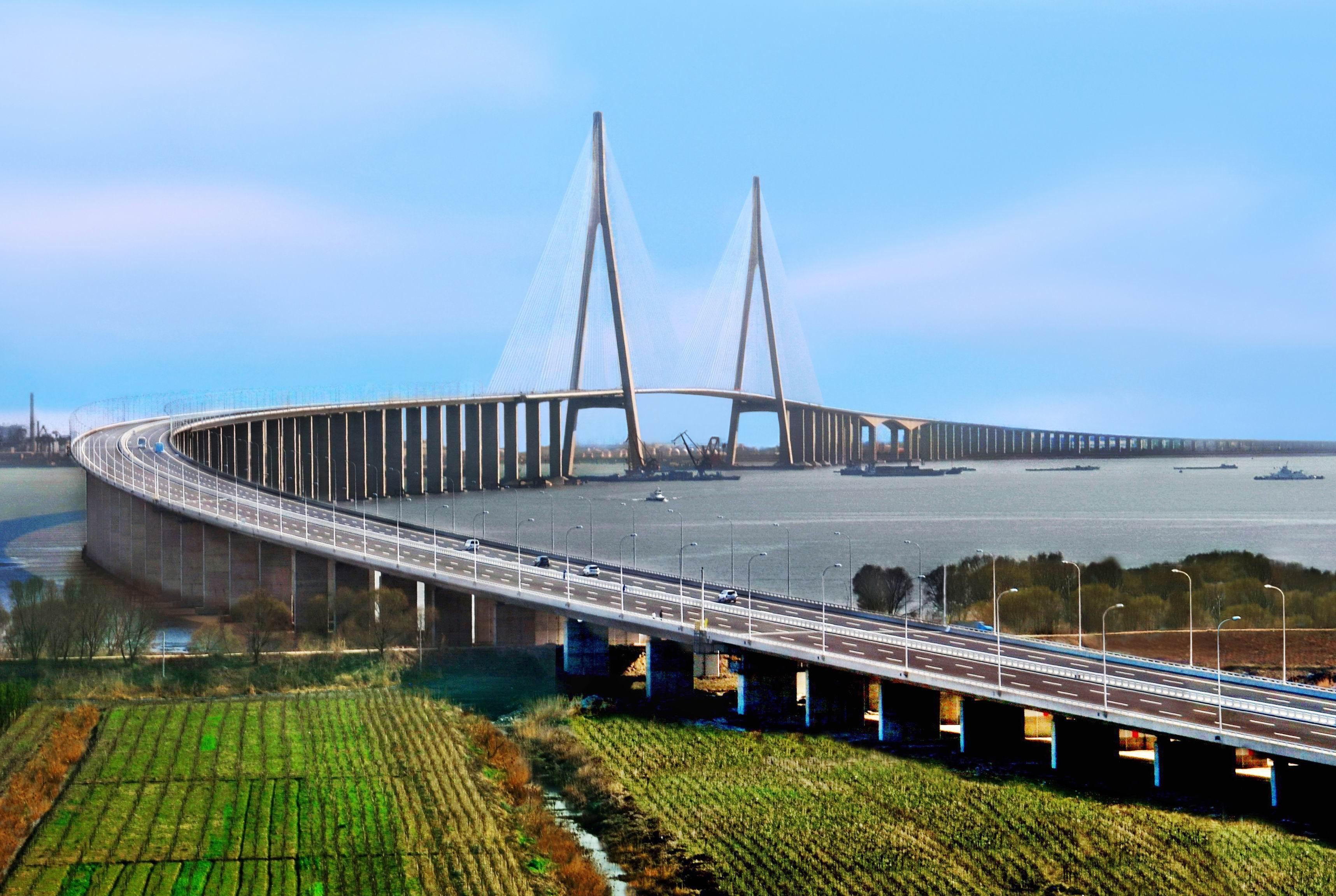 Вантовый мост Сутун