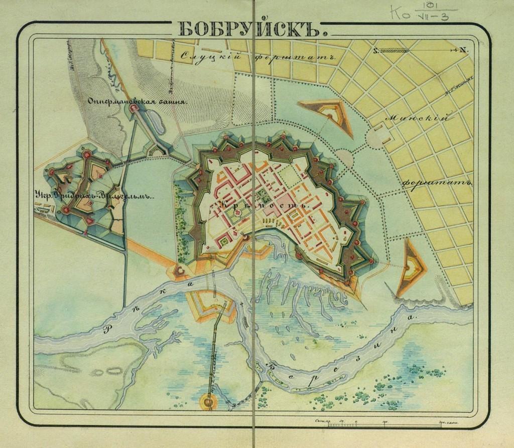 Бобруйская крепость на карте