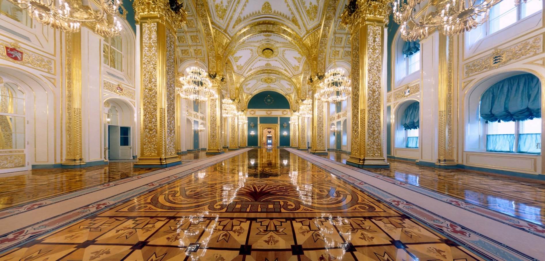 Андреевский зал