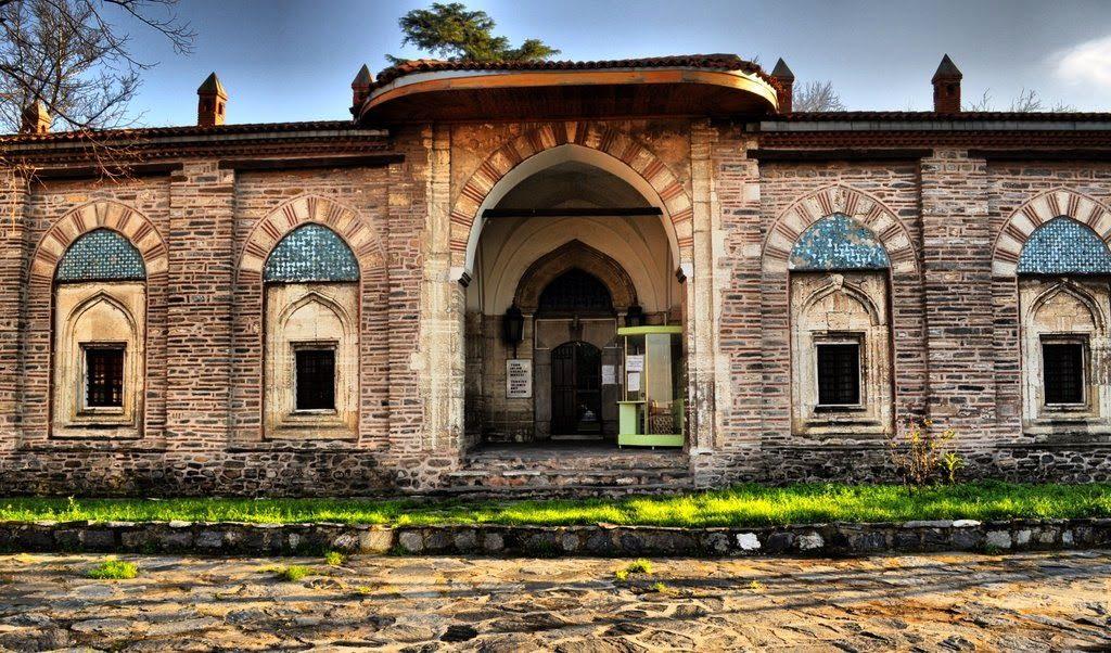 Музей турецкого и исламского искусства Бурсы