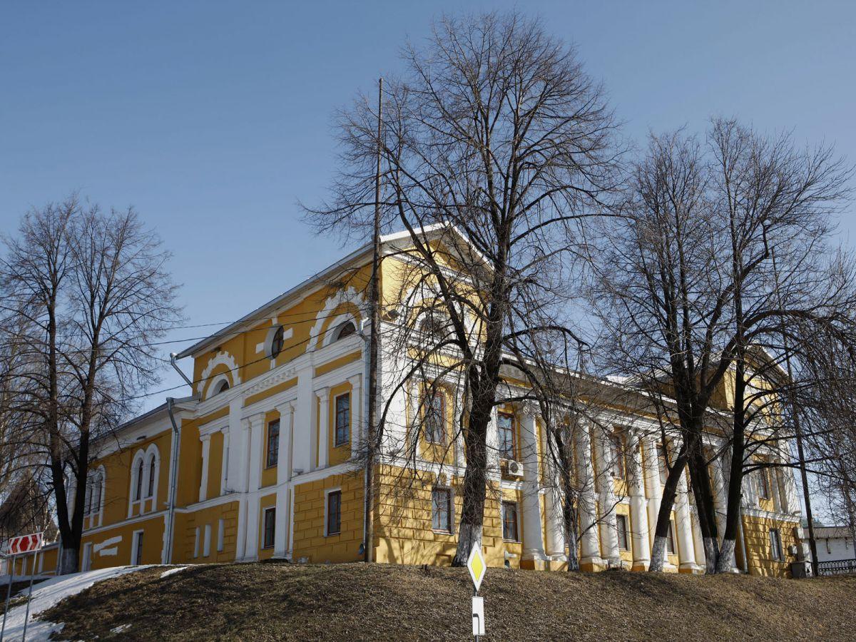 Ярославское Епархиальное управление