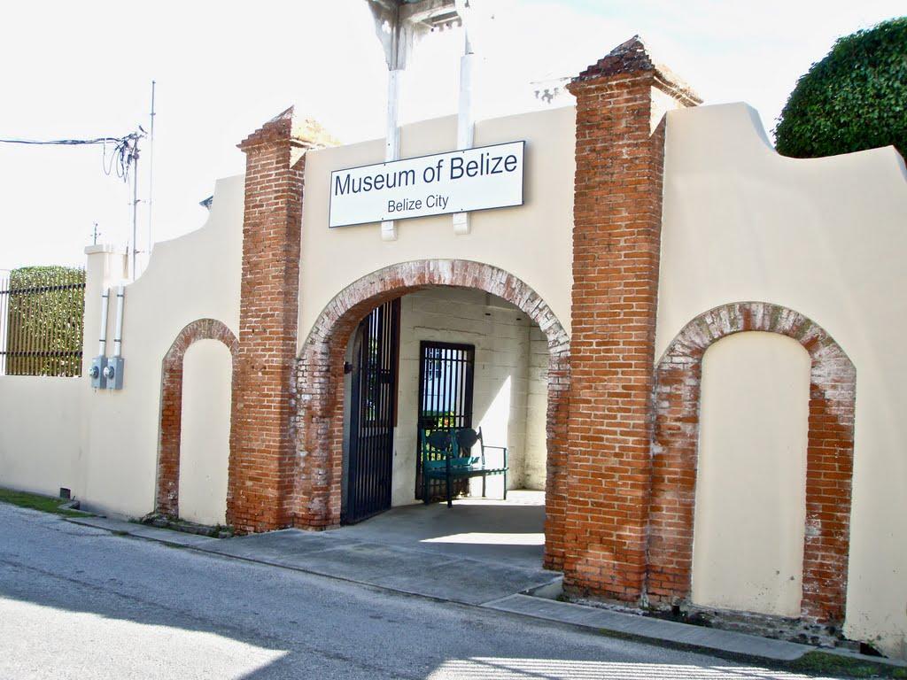 Национальный музей Белиза