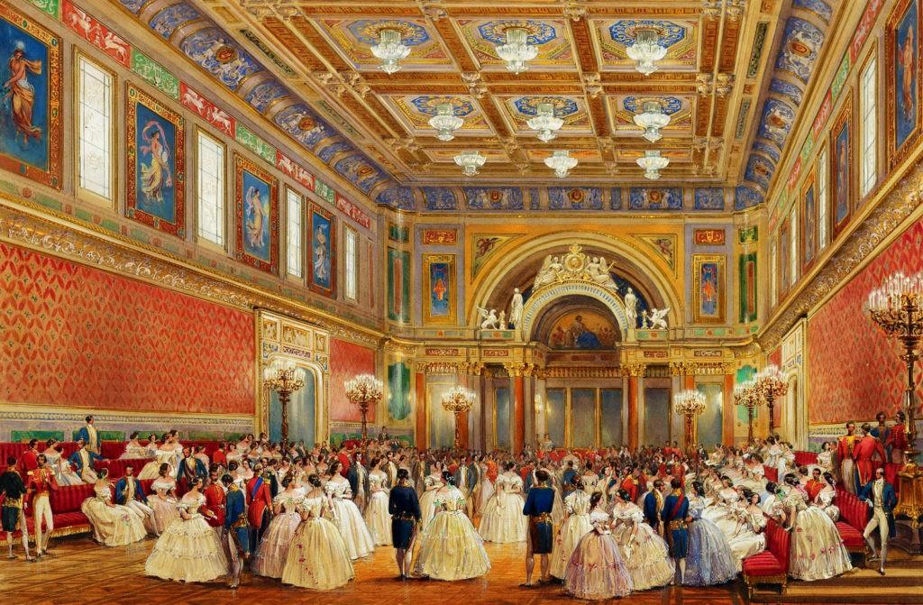 Бальный зал во Дворце