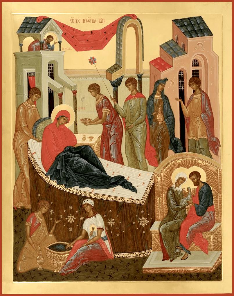 Икона рождение Богородицы
