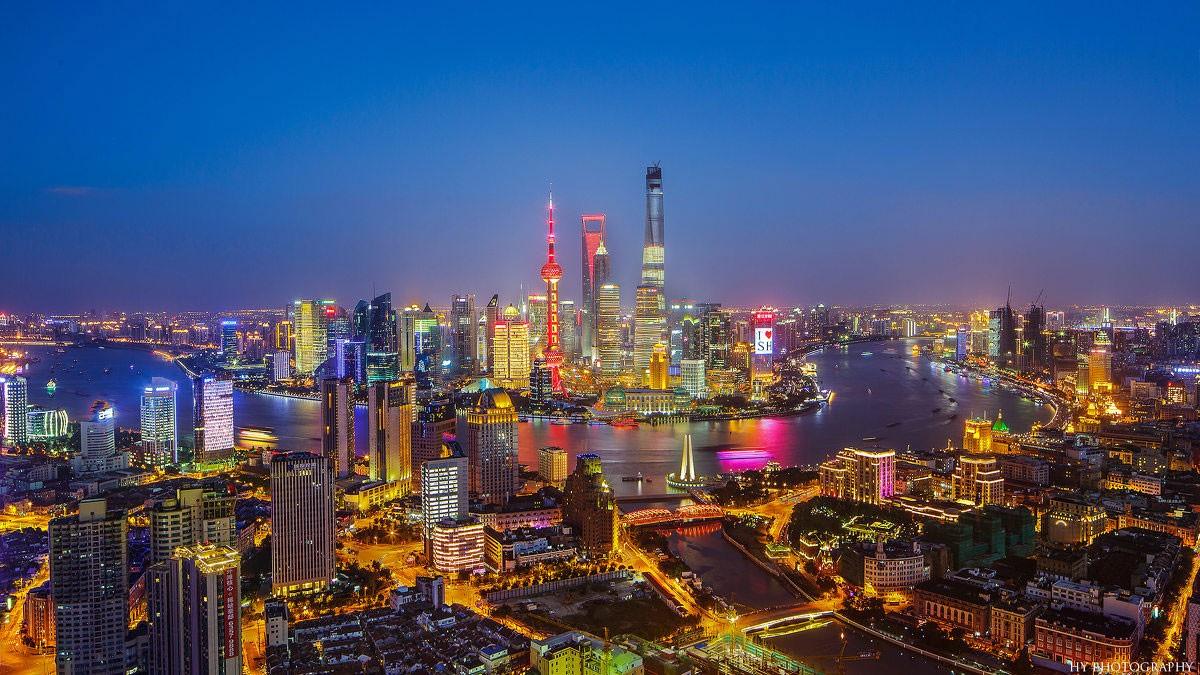 Китай фото города