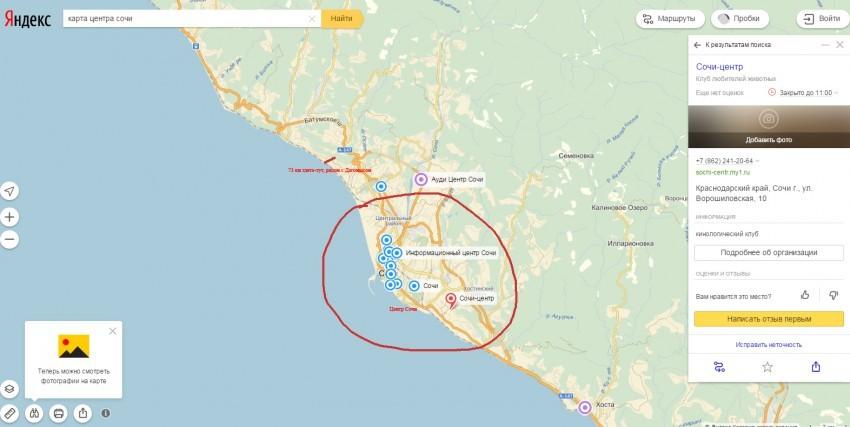 Пляж Маяк на карте