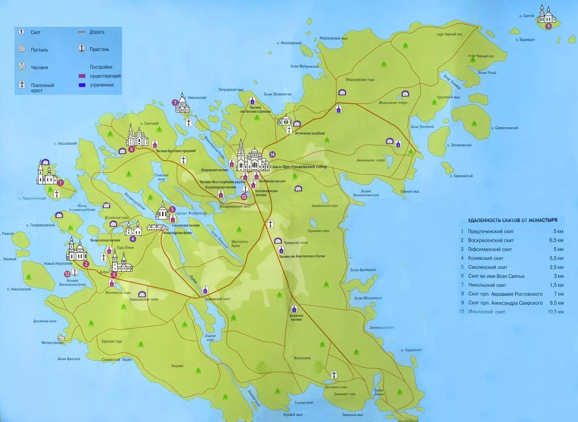 Валаамский монастырь на карте