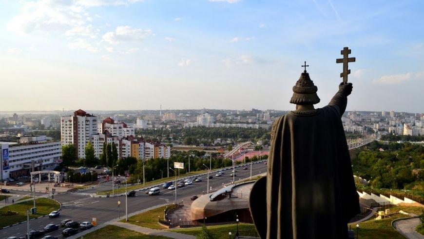 Обзорная прогулка по центральному Белгороду - экскурсии
