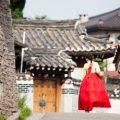 Сеул от истоков до наших дней - экскурсии