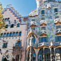 Модерн и готика: два лица Барселоны - экскурсии