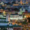 Мистическая история Минска - экскурсии