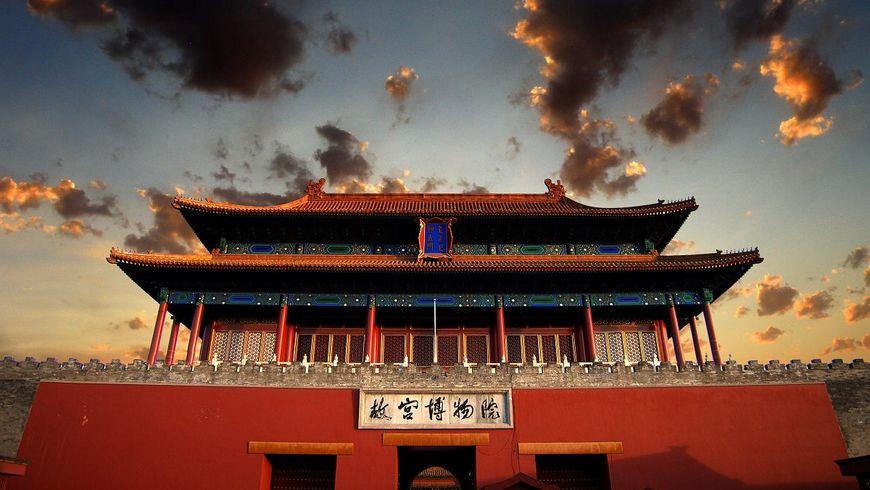 Один день в Пекине! - экскурсии