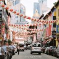 Современный Сингапур и China Town - экскурсии