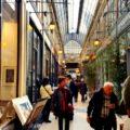 Под крышами парижских пассажей и галерей - экскурсии