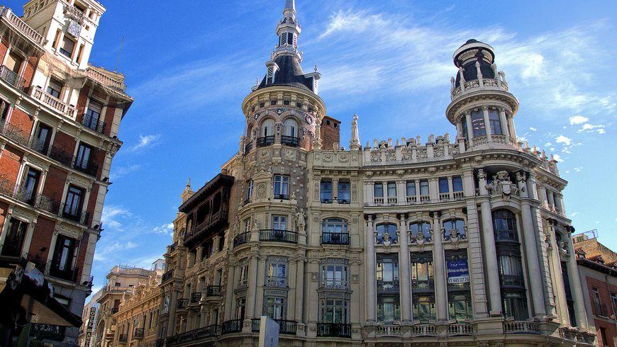 Величественный Мадрид - экскурсии