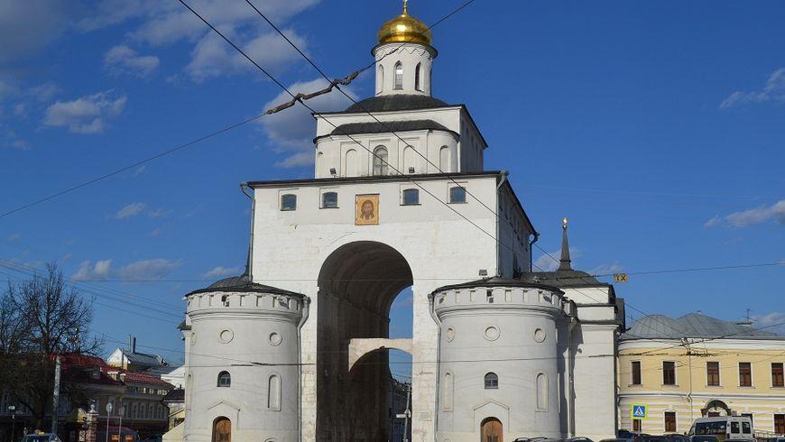 Владимир — средневековая столица Руси - экскурсии