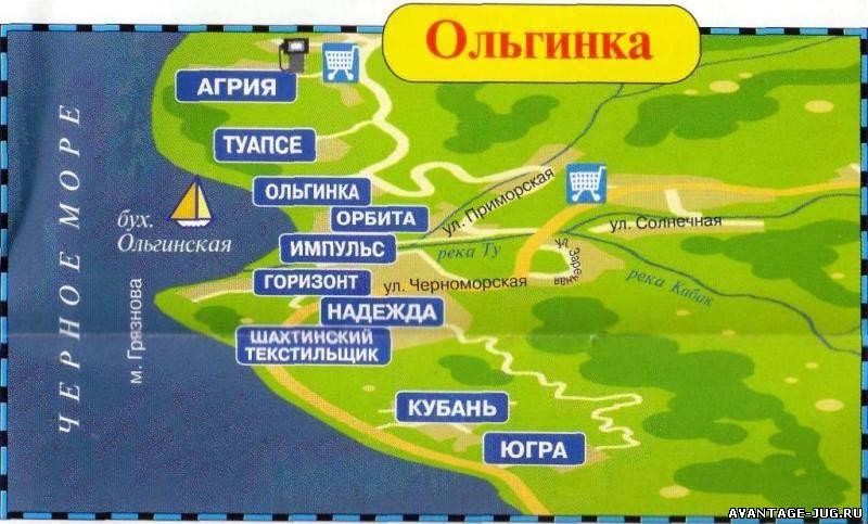 Ольгинка Туапсе на карте