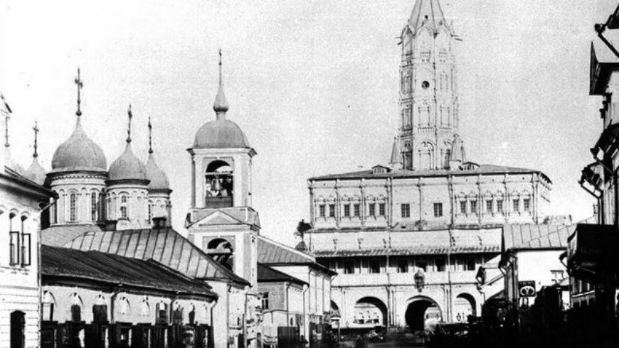 История Москвы от XII до XXI века на примере одной улицы - экскурсии