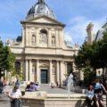 Латинский квартал — интеллектуальный центр Парижа - экскурсии