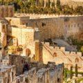 Узнать Иерусалим за 3 часа - экскурсии