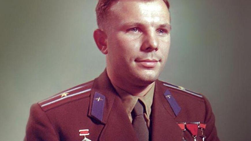 Тайна гибели Юрия Гагарина - экскурсии