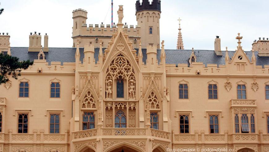 Замок Леднице — романтика Южной Моравии - экскурсии