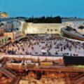 Многоликий Иерусалим - экскурсии