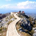 Заповедник Ловчен и святыни Черногории - экскурсии