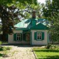 Обзорная экскурсия по Таганрогу - экскурсии