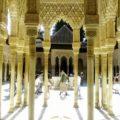 Альгамбра — застывшая поэзия - экскурсии