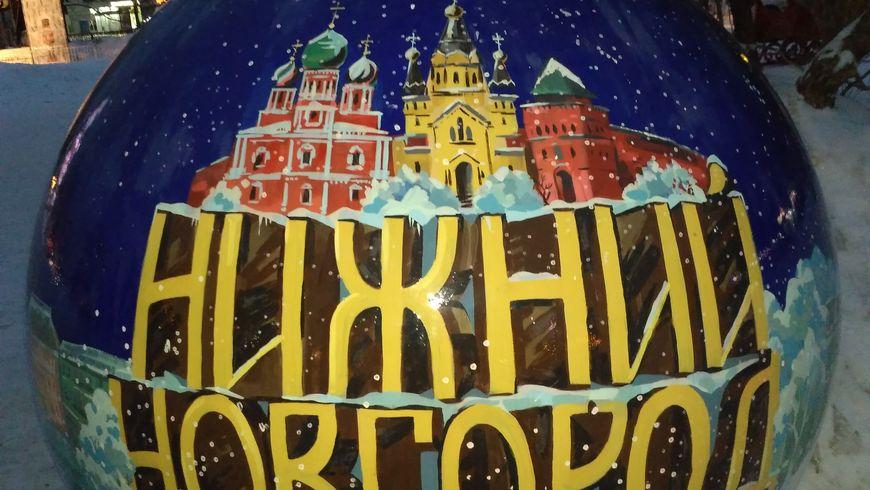 Нижегородский Кремль и другие бренды города - экскурсии