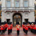 Знакомство с историческим центром Лондона - экскурсии