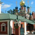 Неизвестная Таганка: пополнить список любимых мест в столице - экскурсии