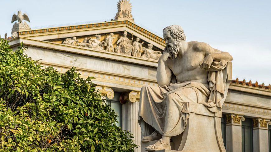 Афины — город философов - экскурсии