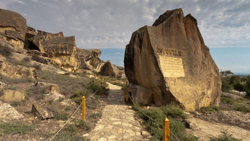Путешествие к парку Гобустан и грязевым вулканам - экскурсии
