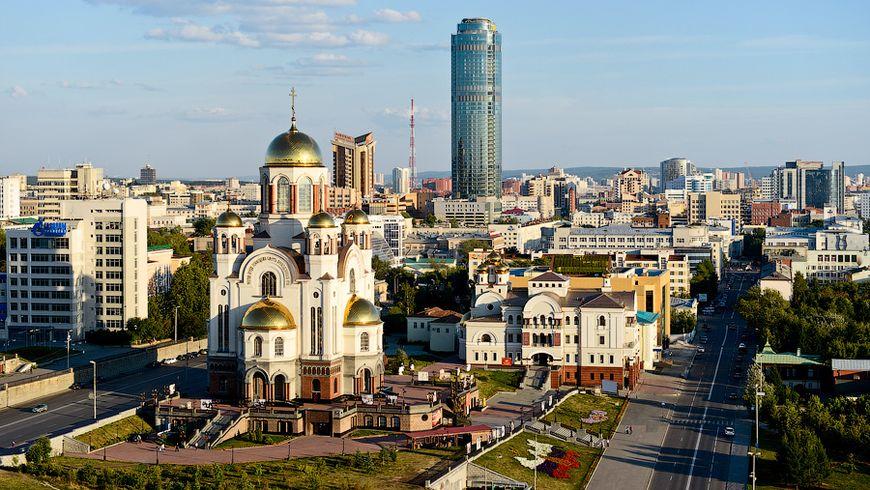 Столица Урала