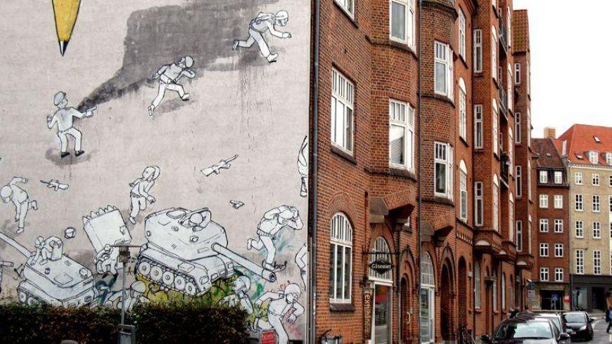 Стрит-арт в культурной столице Европы - экскурсии