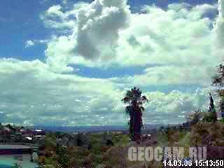 Веб-камера города Виндхук