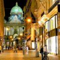 Блеск вечерней Вены и ужин по-австрийски - экскурсии