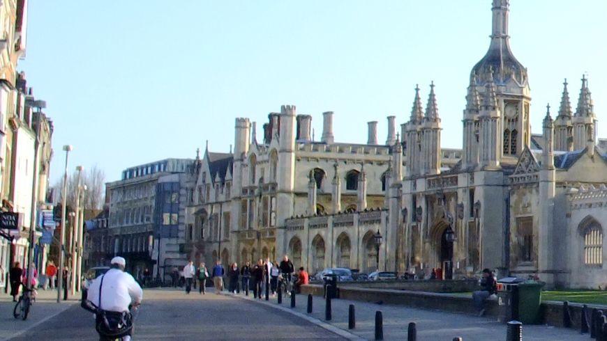 Кембридж: город
